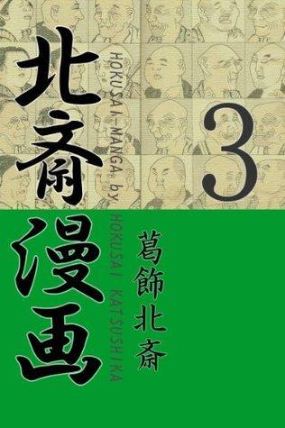 Hokusai Manga 3