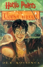 Harijs Poters un Uguns biķeris