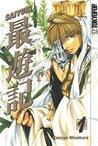 Saiyuki, Vol. 1