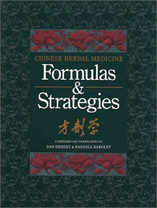 chinese herbal medicine materia medica portable edition
