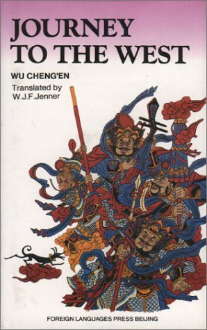 Journey to the West, 3-Volume Set