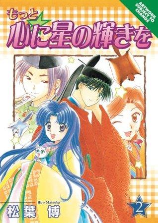 More Starlight to Your Heart Volume 2 by Hiro Matsuba