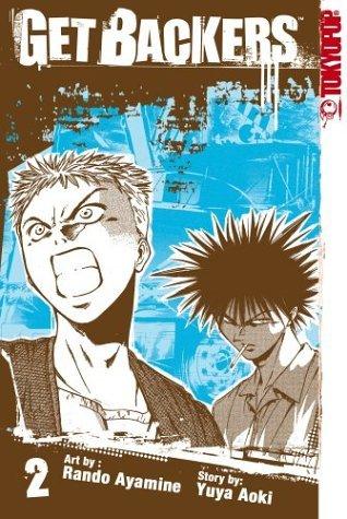 GetBackers, Volume 2 by Yuya Aoki