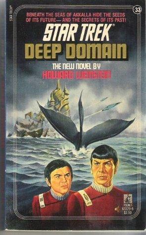 Deep Domain by Howard Weinstein