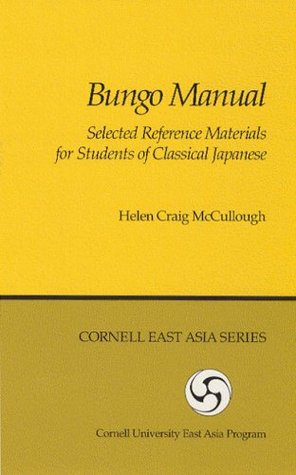 Bungo Manual: Selected Reference Materials for Students of Classical Japanese