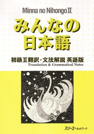 Minna No Nihongo 2 Translation And Grammatical Notes Pdf