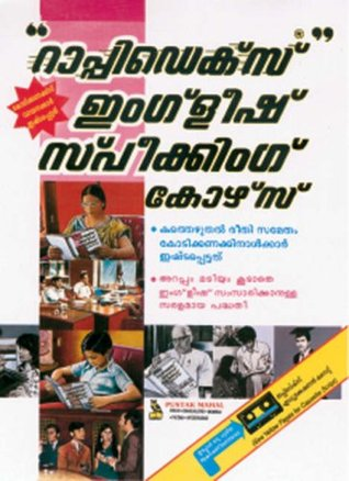 Rapidex English for Malayalam Speakers (Book + CD)