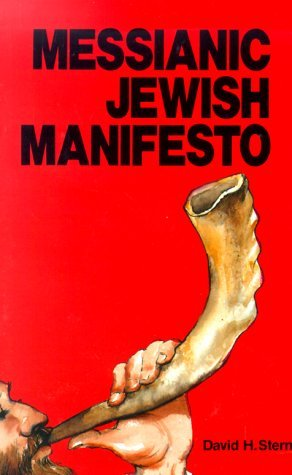 Messianic Jewish Manifesto