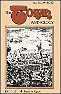 torah-anthology-vol-5-exodus-ii-redemption-me-am-lo-ez-series