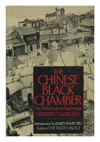 the-chinese-black-chamber-an-adventure-in-espionage-chung-kuo-hei-shih