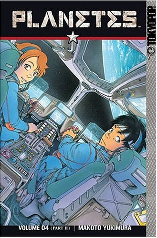 Planetes, Book 4.2 (Planetes, #4.2)