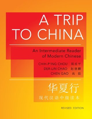 A Trip to China: An Intermediate Reader of Modern Chinese (Revised Edition)