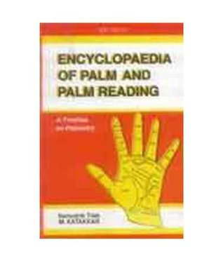 book Instrumentos de Evaluacion Psicologica 2007