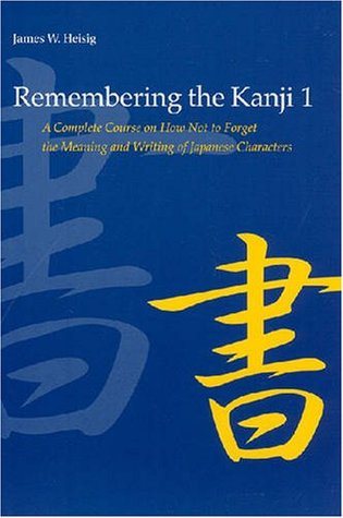 Remembering the Kanji, Vol. 1: A Complete Course on How Not to Forget the Meaning and Writing of Japanese Characters