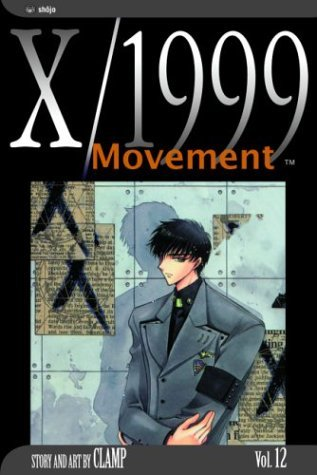 X/1999, Volume 12 by CLAMP