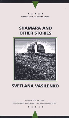 Shamara and Other Stories