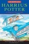 Harrius Potter Et Camera Secretorum (Harry Potter, #2)