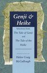 GenjiHeike: Selections from The Tale of Genji and The Tale of the Heike
