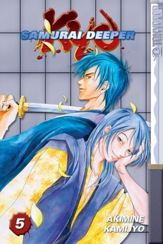 Samurai Deeper Kyo, Volume 05