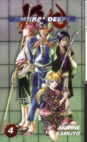 Samurai Deeper Kyo, Volume 04 by Akimine Kamijyo