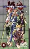Samurai Deeper Kyo, Volume 04