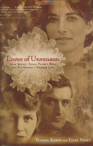 Lover of Unreason by Yehuda Koren