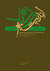 طرح کلی اندیشه اسلامی در قرآن by سید علی خامنهای