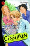 Genshiken: The Society for the Study of Modern Visual Culture, Vol. 2