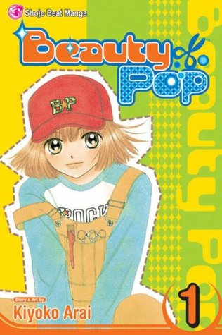 Beauty Pop, Vol. 1 (Beauty Pop, #1)