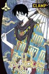 xxxHolic, Vol. 16 by CLAMP