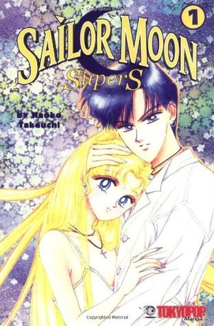Sailor Moon SuperS, #1 by Naoko Takeuchi