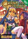 Chrno Crusade, Vol. 4 (Chrno Crusade, #4)