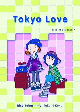 tokyo-love-rica-tte-kanji