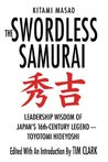 The Swordless Sam...