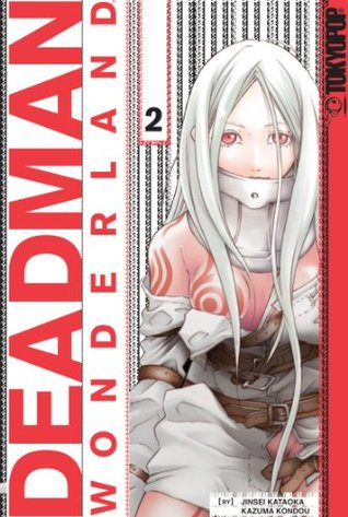Deadman Wonderland Volume 2(Deadman Wonderland 2)