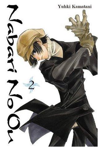 Nabari No Ou, Vol. 2 (Nabari No Ou, #2)