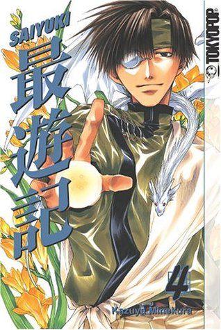 Saiyuki, Vol. 4 978-1591826545 PDF uTorrent