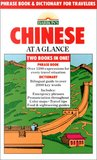 Chinese at a Glance: Phrase Book and Dictionary for Travelers