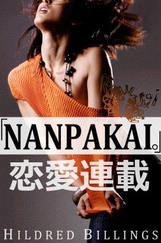 """Nanpakai."" (Lesbian Erotic Romance)"