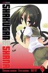 Shakugan no Shana Vol. 5 (Shakugan No Shana, #5)