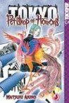 Pet Shop of Horrors: Tokyo, Volume 3 (Pet Shop of Horrors: Tokyo, #3)