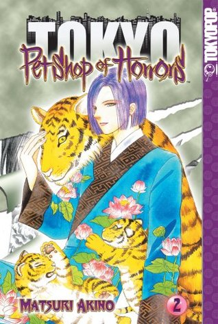Pet Shop of Horrors by Matsuri Akino
