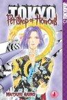 Pet Shop of Horrors: Tokyo, Volume 1 (Pet Shop of Horrors: Tokyo, #1)
