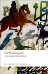 The Mabinogion by Anonymous