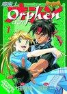 Orphen Volume 1