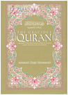 The Gracious Quran: Arabic-English Parallel Edition (A Modern Phrased Interpretation in English: Arabic-English Parallel Edition)