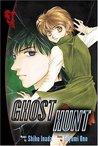 Ghost Hunt, Vol. 3 (Ghost Hunt, #3)
