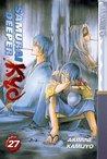 Samurai Deeper Kyo, Volume 27 (Samurai Deeper Kyo)