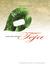 Kumpulan Cerpen Sekapur Sireh daripada Teja by Sharifah Aisiah Syed Mahazar