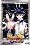 Mar: Volume 5